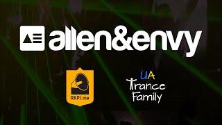 Allen & Envy: