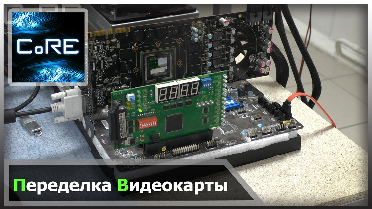видеокарта nvidia geforce 920m отзывы