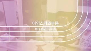 [바로푸드] 이베이코리아 대한민국 e-마케팅페어 아임스…