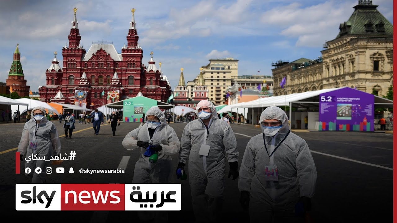 موسكو تمدد القيود الرامية للحد من تفشي كورونا  - 17:55-2021 / 6 / 18
