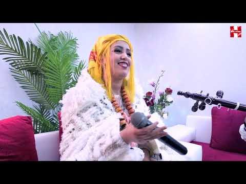 Samira Atlas – Hal3ar ayoulino