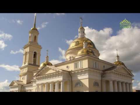 Из истории Церкви на Урале. От 19 июня. Православные святыни Невьянска. Часть 1