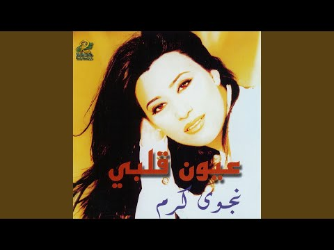 Najwa 2000 Medley