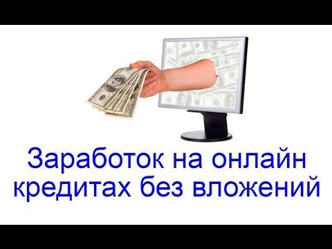 Кредит в мтбанк без справки о доходах