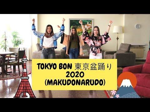 PARODIANDO TOKYO BON 東京盆踊り2020 (Makudonarudo) | 3otakusenraya