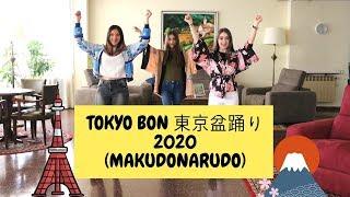 PARODIANDO TOKYO BON 東京盆踊り2020 (Makudonarudo)   3otakusenraya thumbnail