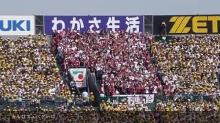 2017.6/18 阪神vs楽天(甲子園) 楽天イーグルス 応援歌集 twitter始めま...