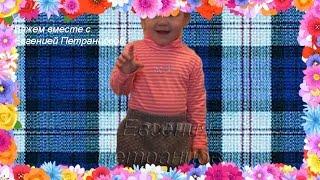 Юбка фонарик для девочки 2 - 3 лет, спицами