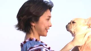 竹内結子さんと、草彅剛さんの愛犬・クルミちゃんが出演する「キヤノン ...