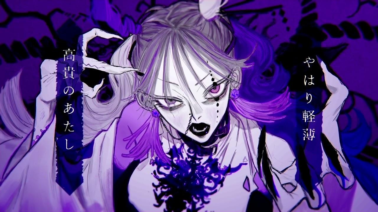 【全力で】ボッカデラベリタを歌ってみた ver. La-kun(らーくん)