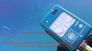 видео Разрешена или нет атермальная тонировка
