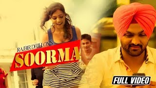 Soorma    Full Official Video    Rajbir Dhillon    Latest Punjabi Song 2015    Angel Records