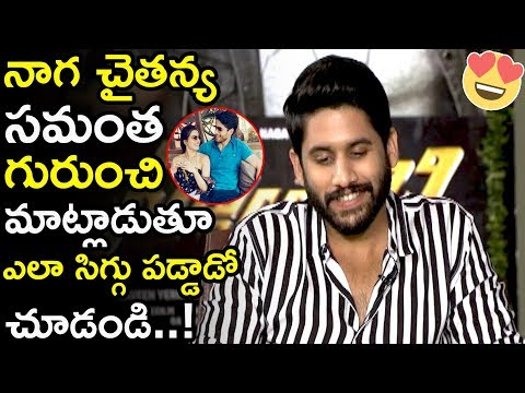 See How Naga Chaitanya Speaks About His Marriage With Samantha || Savyasachi Team Interview || TWB
