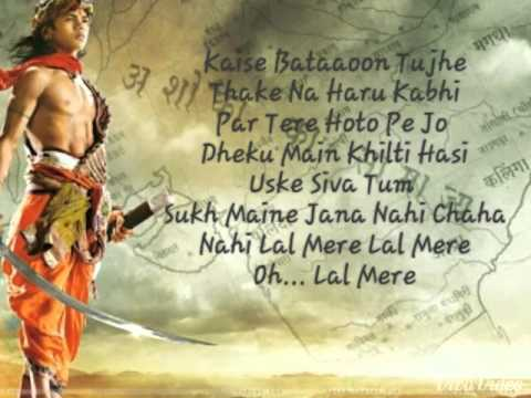 Ashoka song with Liric - Mein jo dil liye...