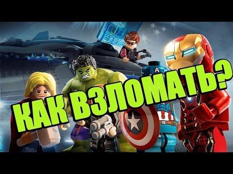 Где скачать и как установить LEGO Marvels Avengers?