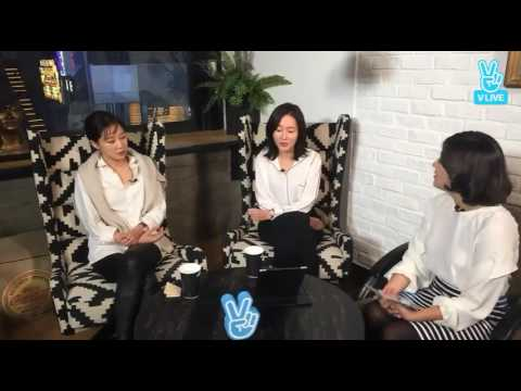 Gong Hyo Jin and Uhm Ji Won VLIVE CUT (mentioned philippines)