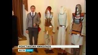 Выставка «История одежды - история народа»