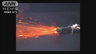 非純正リチウムイオンバッテリーの発火に注意喚起(20/01/23)