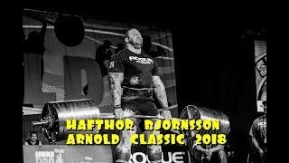 "Хафтор Бьернссон Hafthor Julius Bjornsson ""The Mountain"" ARNOLD STRONGMAN CLASSIC 2018"
