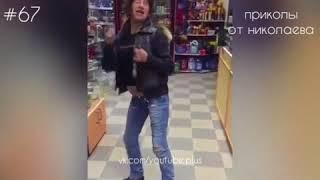 Приколы про Выпуск 67 за апрель 2018, видео ютуб, ржачные русские смешные до слез +18, с девушками.
