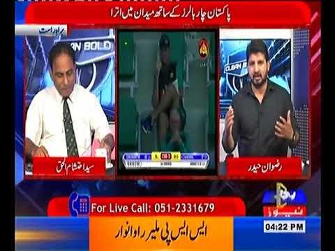 Pakistan v Sri Lanka in UAE, 2017 schedule   Roze News
