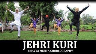 JEHRI KURI | BHANGRA | COMBO MOVES