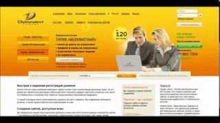 Оформление заказа на виртуальный хостинг(, 2013-09-04T13:05:13.000Z)
