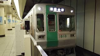 京都市営地下鉄烏丸線 京都駅の10系 Kyoto Municipal Subway Karasuma Line Kyoto Station (2020.8)