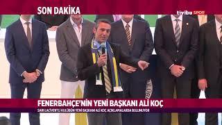 Fenerbahçe Başkanı Ali Koç seçimi kaybeden Aziz yıldırım Hakkında konuşuyor