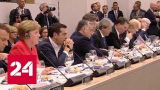 Американские санкции против России ударили по Евросоюзу