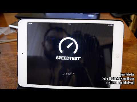 Home 3G test in Central Ukraine & Western Ukraine only LIFECELL - by MrRollerboll (RL)