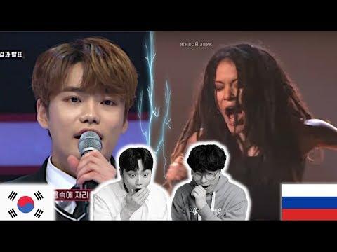К-поп айдол был шокирован, когда увидел русскую рок певицу !! Дария Ставрович «Круги на воде»