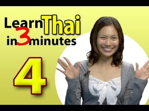 Learn Thai - Lesson 4: Thank You And I'm Sorry
