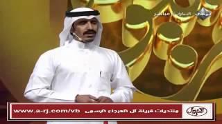 شيلات دويتو هادي المري والعذب في برنامج شاعر المليون   YouTube3
