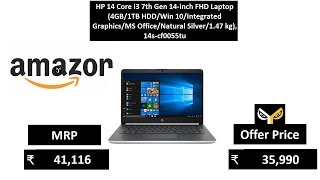 HP 14 Core i3 7th Gen 14-inch FHD Laptop