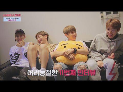 Wanna One Go 활활 MV 코멘터리 By 워너원 170803 EP.0