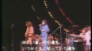 Carpenters Live from Japan 1974 (Part 1)