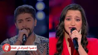 لا تهجى في كفوفي   The Voice Arab المواجهة