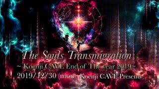 ★2019-12-30 The Souls Transmigration~ Koenji Cave End of Year 2019~