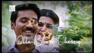 whatsapp status lyrics video telugu//chinni chinni ashe song download//kv creations