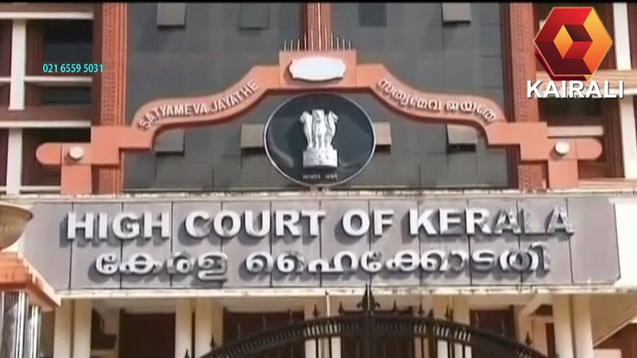 Dileep's Bail Plea; Hearing Continues in the High Court ...