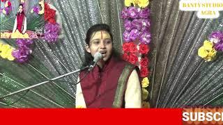 Bansi Wale Ke Charno Mein Sar Ho Mera  बंसी वाले के चरणों में सर हो मेरा SADHVI AMRITHA TRIPATHI JI