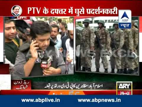 Army rangers tackle protestors inside PTV office in Islamabad