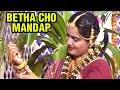 Betha Cho Mandap - Parki Thapan - Gujarati Marriage Songs - Marriage Traditional Songs