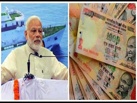 Crackdown on black money Electronic payments key  success