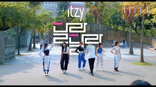 Gambar cover [KPOP IN PUBLIC] ITZY 'DALLA DALLA' DANCE COVER by KEYME from TAIWAN 🇹🇼 (Chianti Avenue Plaza)