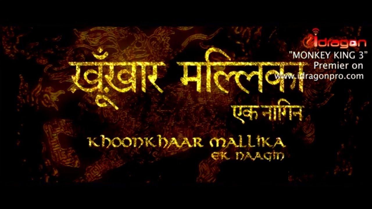 Download Khunkhaar malika ek naagin