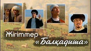 Жігіттер - Балқадиша.flv