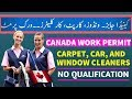 CANADA WORK PERMIT FOR CLEANERS || NO QUALIFICATION REQUIRED