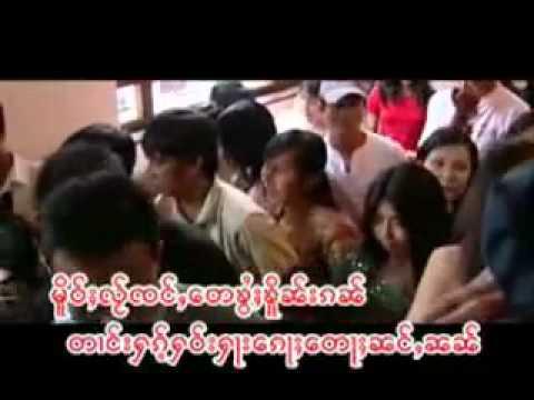 Tai Song Khoon Saam Law Nang Oo Pem